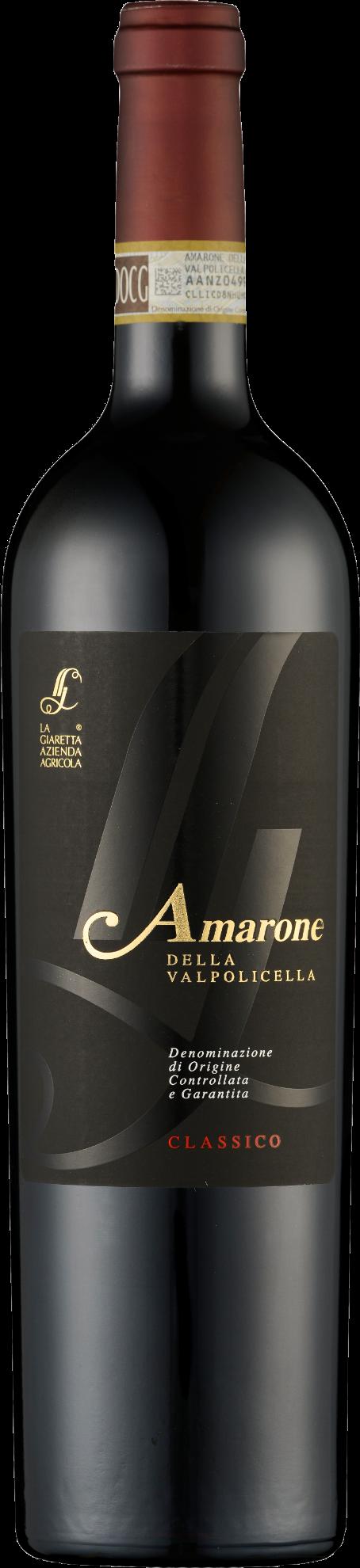La Giaretta Amarone 2017